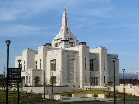 Nihon Sapporo Temple