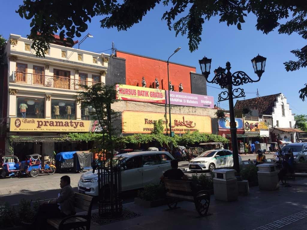 Sofyan Inn Unisi (Yogyakarta, Indonesia) - Review Hotel ...