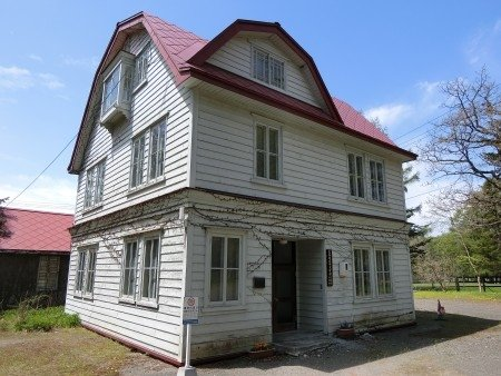 Old Munro House