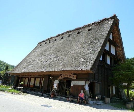Binen Yumeromu Museum