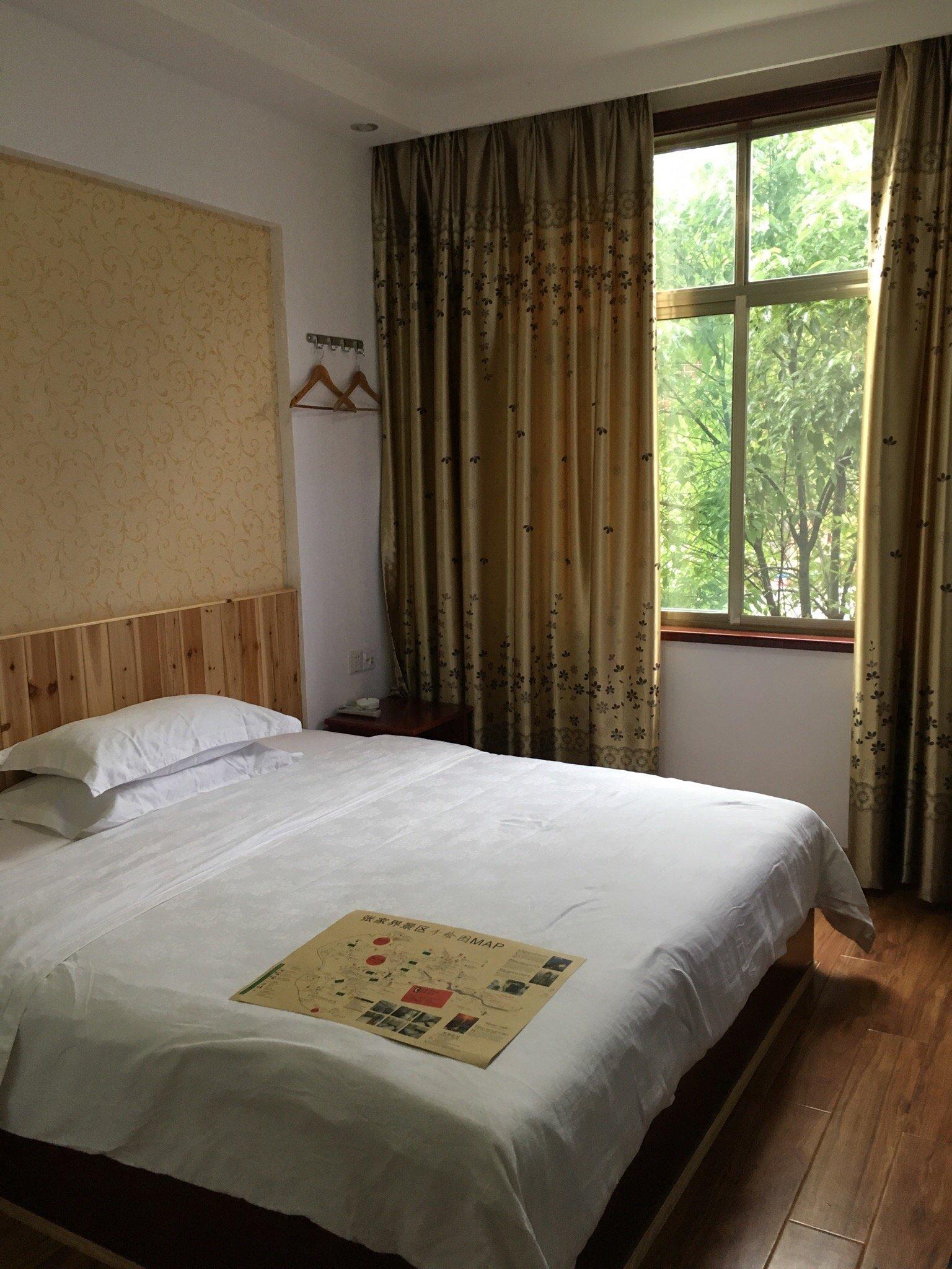 Yijiaqin Hotel