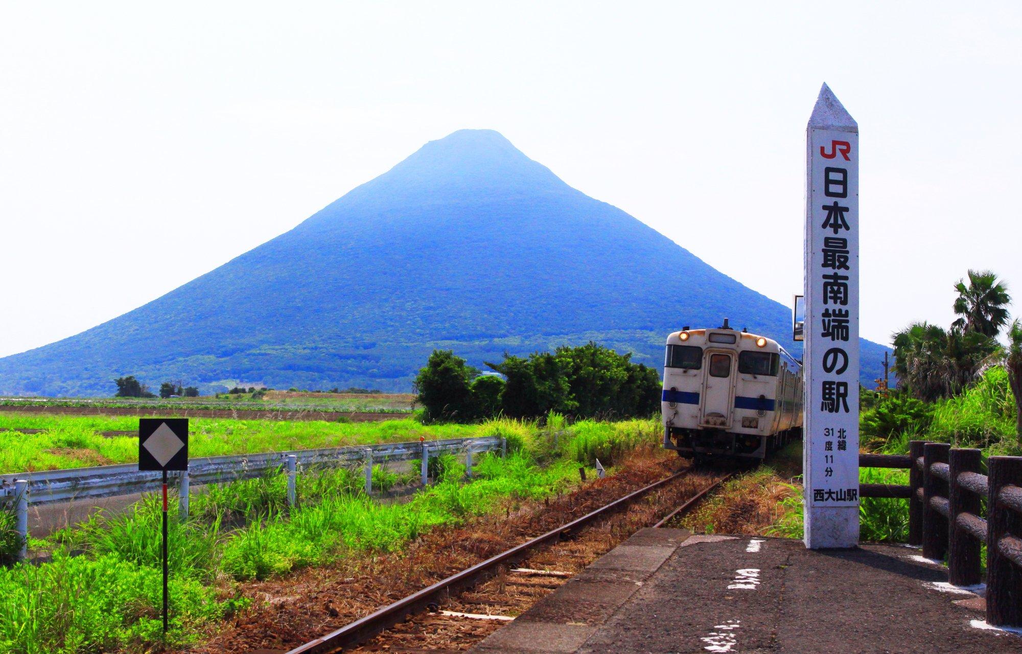 JR Nishi Oyama Station (Ibusuki, Japan): Why go? - TripAdvisor