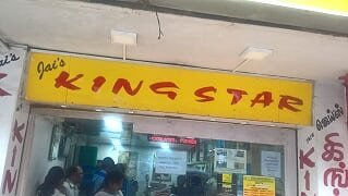 Jai's  Kingstar