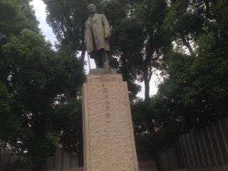 Shibusawa Eiichi Monument