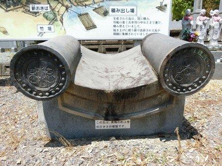 Mantomi Todai-ji Gayo Ruins