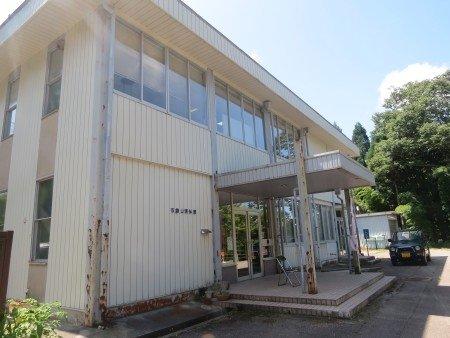 Sekidosan Museum