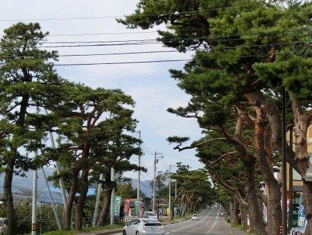 Akamatsu Highway