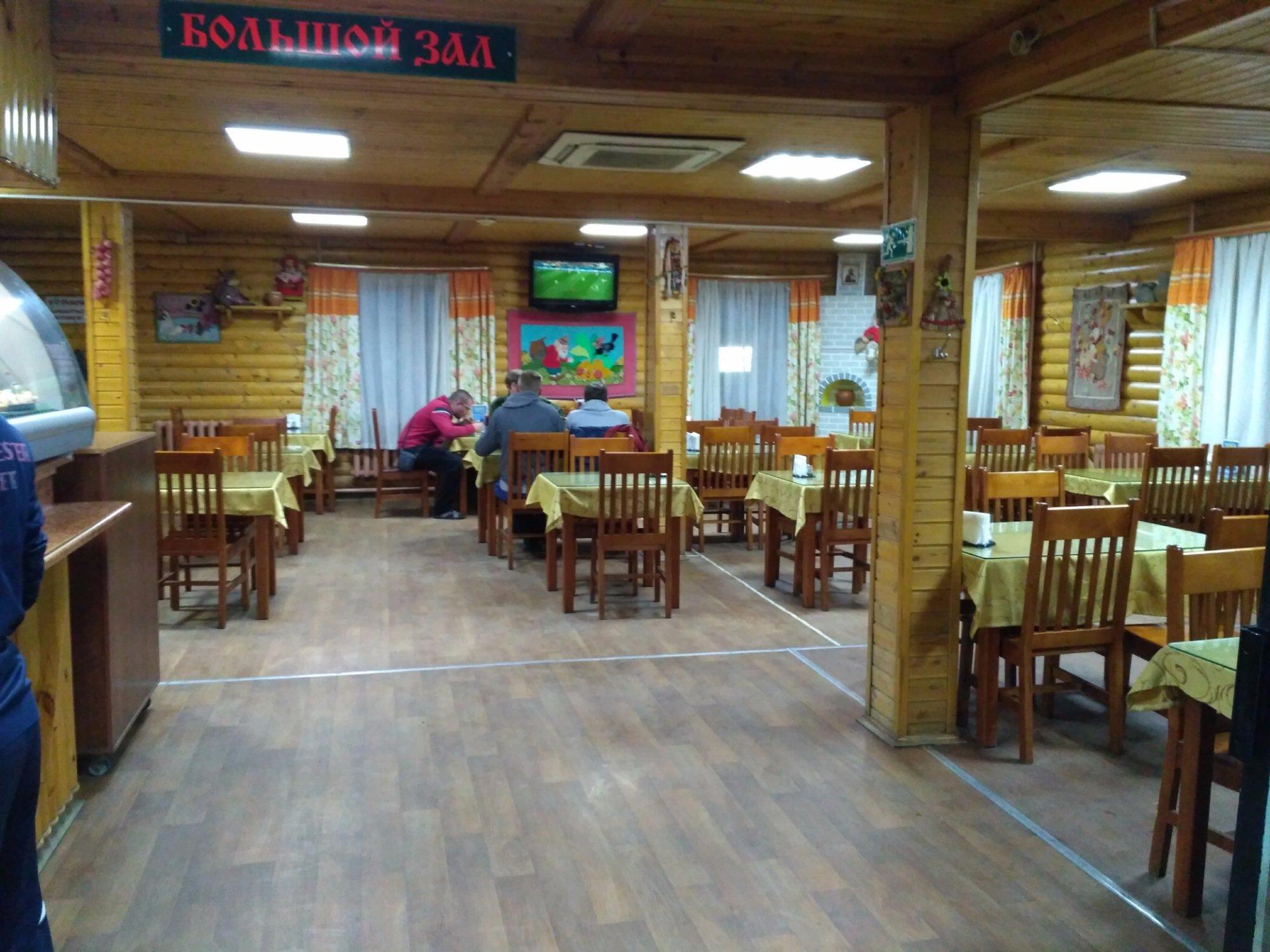 Tavern Russkaya Izba