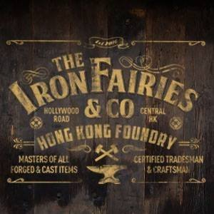 ‪The Iron Fairies Hong Kong‬