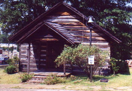 ‪Old Log Courthouse‬