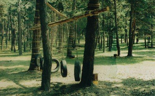 Bespinarlar Tabiat Parki