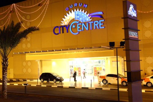 Qurm City Centre