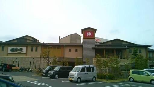 Funabashi Onsen Yurano Sato