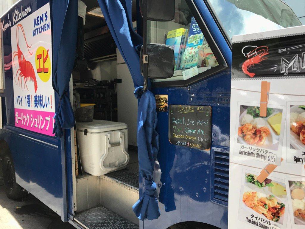 Ken 39 S Kitchen Food Truck Honolulu Restaurant Avis Photos Tripadvisor