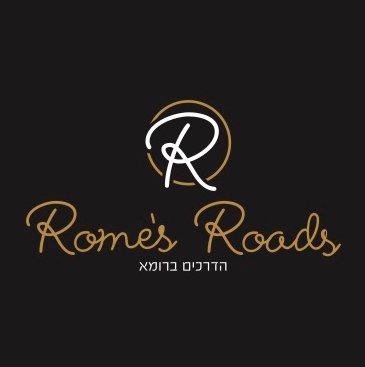 לוגו- הדרכים ברומא