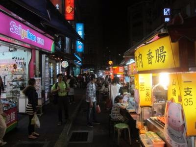 Furniture Street (Wen Chang Street)
