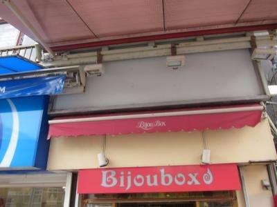Bijou Box