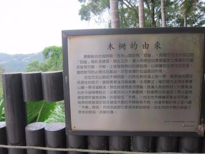 Zhi Nan Gong Mao Kong Qin Shan You Dao
