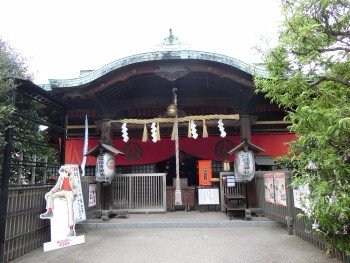 Tamahimeinari Shrine