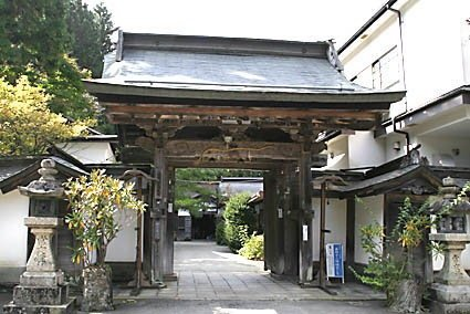 Hoki-in Temple