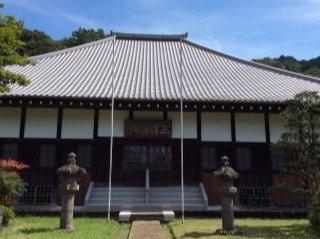 Tamazawa Myohokkeji Temple