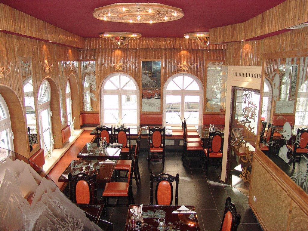 Jade asia restaurant ulm restaurant bewertungen for Asia cuisine ulm