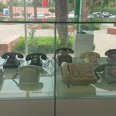 Musée Des Télécom