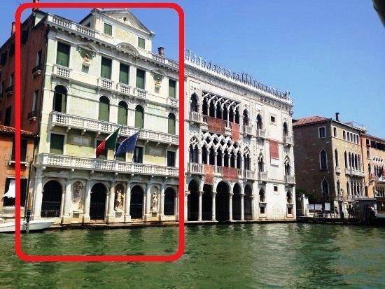 Palazzo Giusti o Palazzo Miani Coletti Giusti