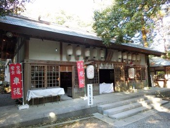 ‪Motoori Norinaga no Miya Shrine‬