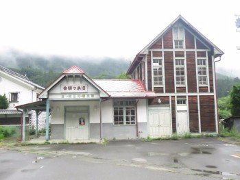 Old Shimajima Station Building