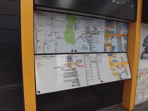 Saitama New Urban Tourist Information Center