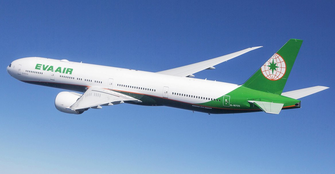 Image result for eva air planes