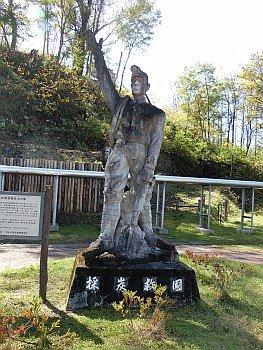 Saitan Kyukoku Kofu Statue