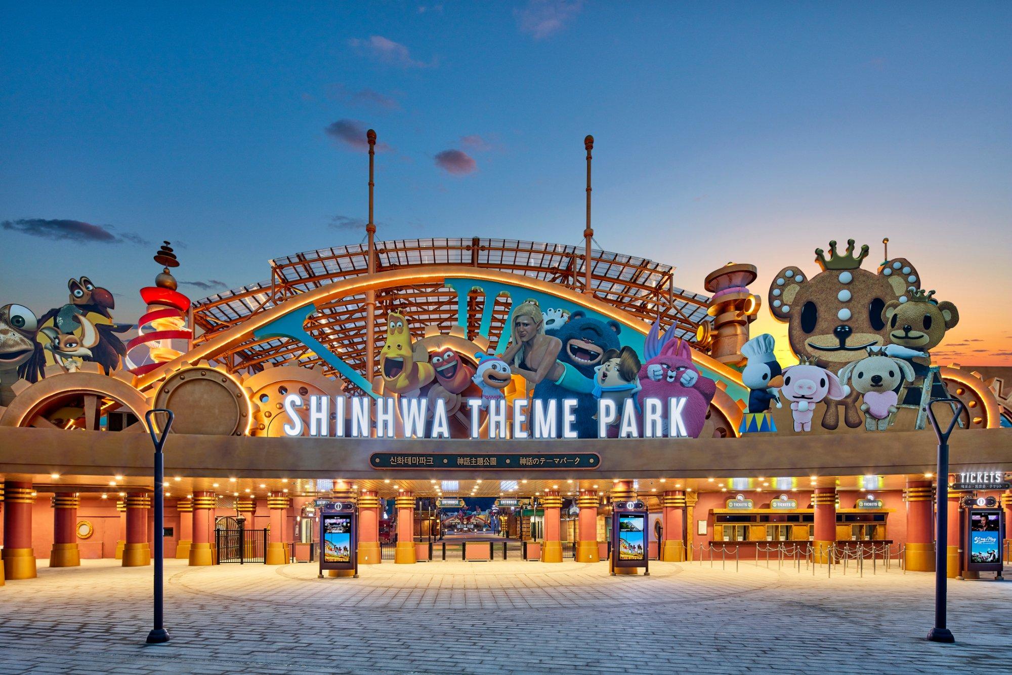 shinhwa-theme-park.jpg