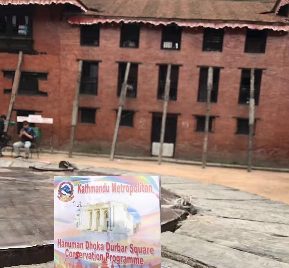 Γνωριμίες κατμαντού νεπάλ