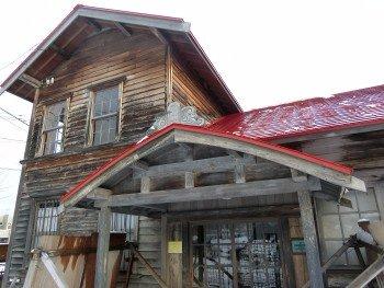 旧中村平八郎家住宅