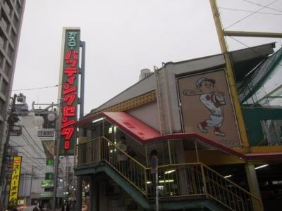 Oslo Batting Center Shinjuku