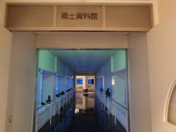 Fukagawa City Kyodo Museum