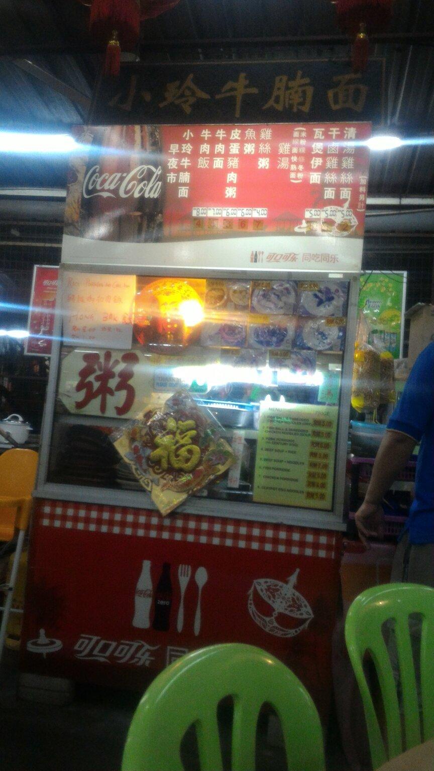 Medan selera kebun sultan food court kota bharu ulasan for J bathroom kota bharu