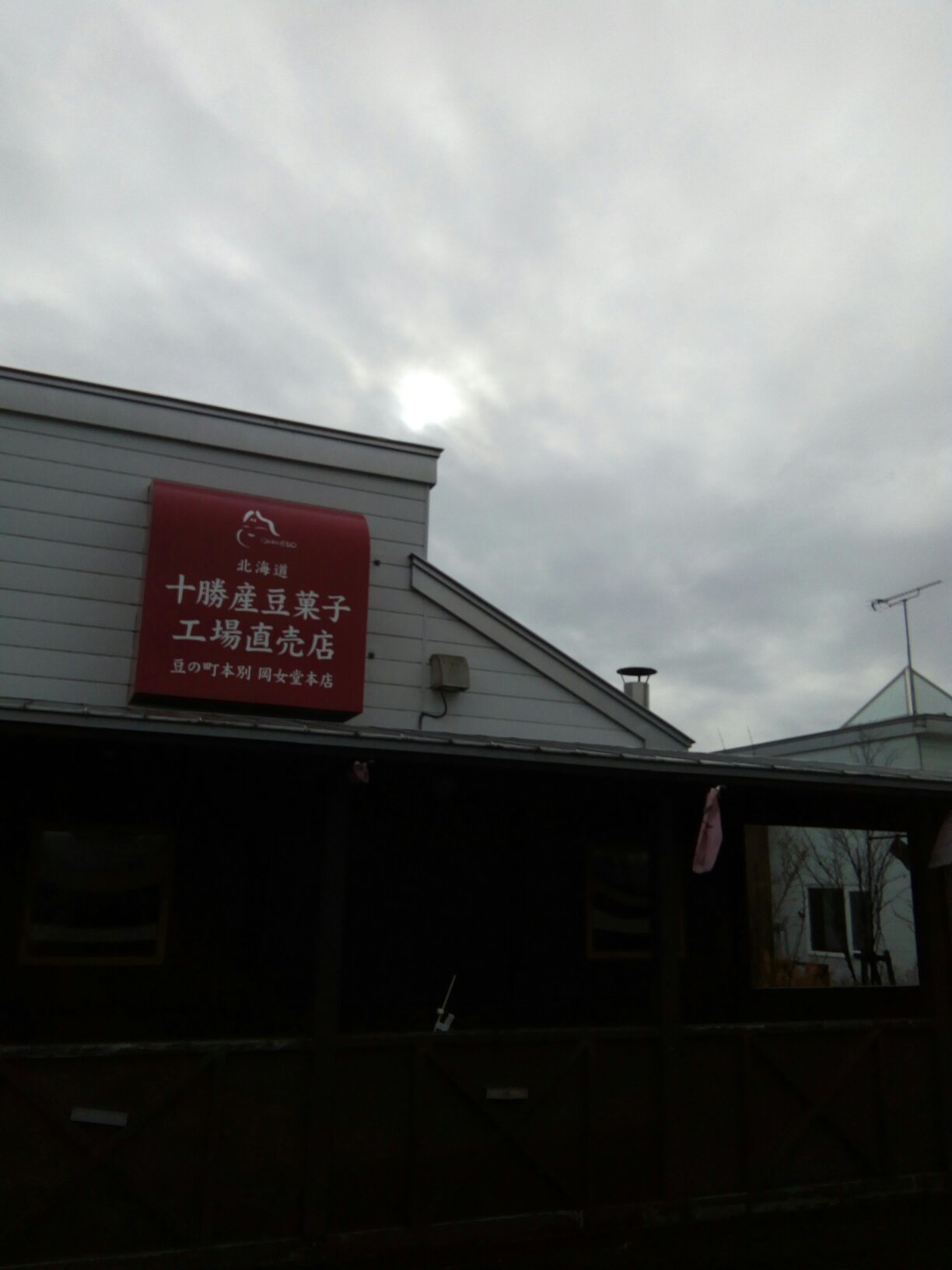 Okame-Do Honke