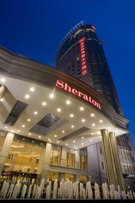 シェラトンウルムチホテル(喜来登烏魯木齊酒店)