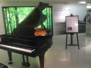 KAWAI 90th Founding Anniversary Exhibit