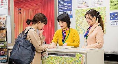 Kyoto Karasuma Gojo Information Center