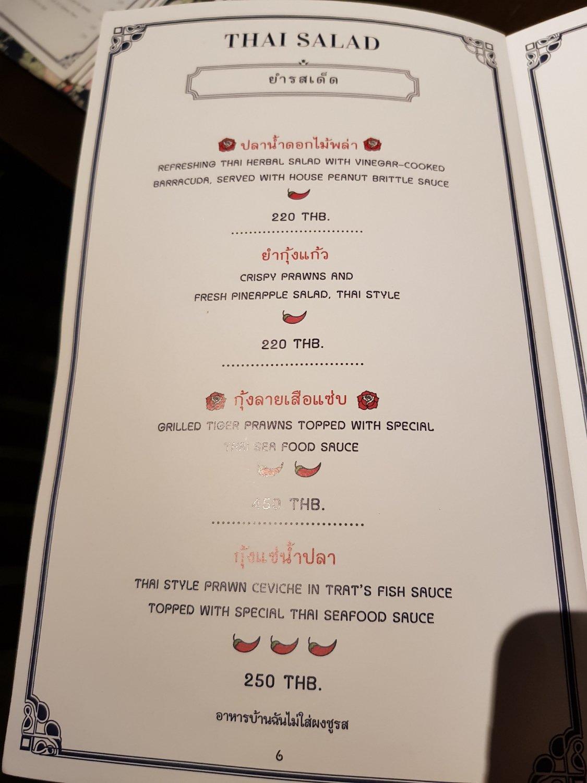 invitation letter for uk viswife%0A Sri Trat Restaurant  u     Bar  Bangkok  Sukhumvit  Restaurant Reviews  Phone  Number  u     Photos  TripAdvisor
