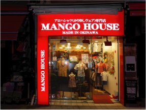 Mango House Kokusaidori Shop No. 2