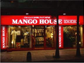Mango House, Kokusaidori Shop No. 3