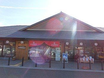 Katsuragicho Shokokai Antenna Shop