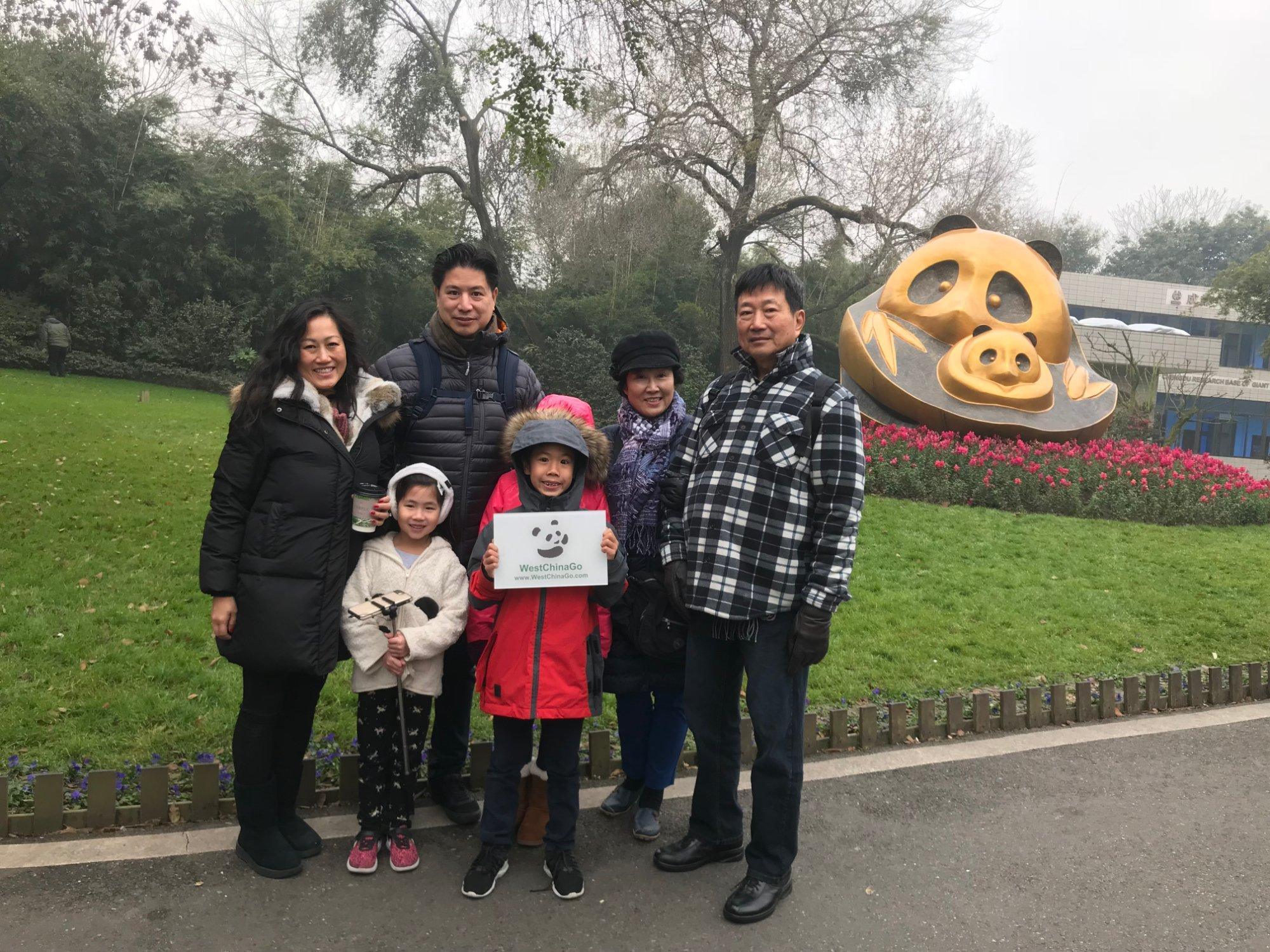China ChengDu Panda Base