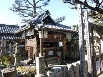 Zemmyoshoin Temple