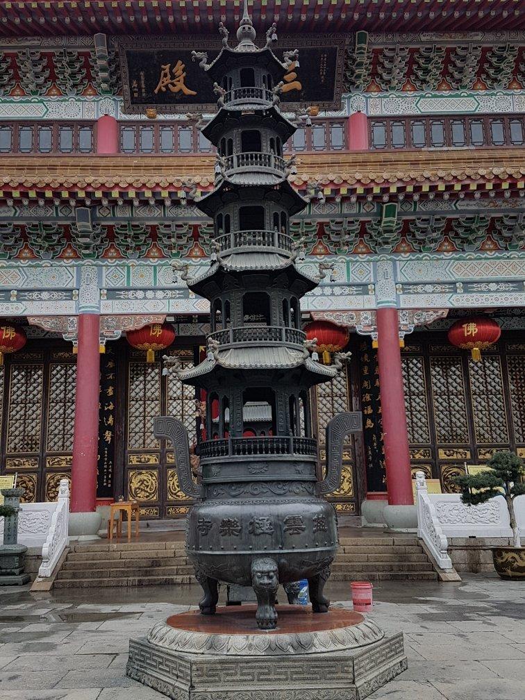 Daishan County